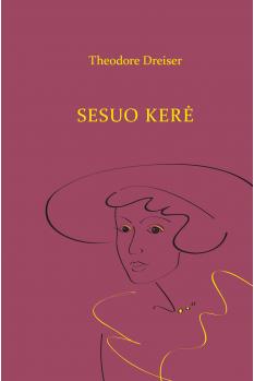 9789955135753-sesuo-kere_1448882003-ee181ca703b6bbf604ca6b1b3481304d.jpg