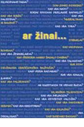 ar-zinai_1454485836-6278db0b0853d3b5e8cb55cc48e68a98.jpg