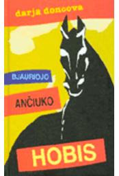 bjauriojo-anciuko-hobis_1454483156-2351dfb0060bcbb4ff4087e403ec7937.jpg