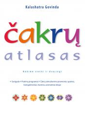 cakru-atlasas_1451314804-84c59917a8be6f347730fc9895c97050.jpg