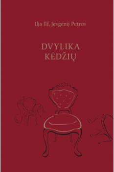 dvylika-kedziu_1552634632-8a6280be67266ce82843336e2789fe33.jpg