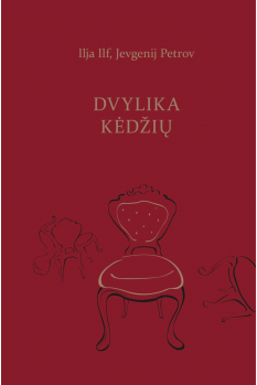 dvylika-kedziu_1552634726-1dc2a981fa46c0a5e0f2ab1b9ee9fb20.jpg