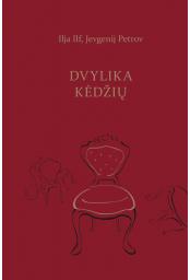dvylika-kedziu_1552634726-c0d66e0d3d6a1ce2c4457c7c50485a39.jpg