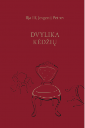 dvylika-kedziu_1552634726-fae055b3e89cfce665dca36a53117481.jpg