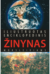 iliustruotas-enciklopedijos-zinynas_1453299844-7206596be40235a34a56a635f856fb74.jpg