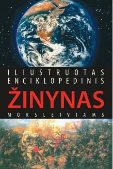 iliustruotas-enciklopedijos-zinynas_1453299844-b318211285dfb596d233d144be27e7f4.jpg
