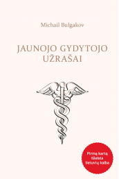 jaunojo-gydytojo-uzrasai-raud_1573654423-8a540d817a0d36e4b8660d39fe86571a.jpg