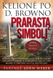 kelione-po-brown-prarasta-simboli_1447403331-85e015f04f1629cb4167f29c5472b0e4.jpg