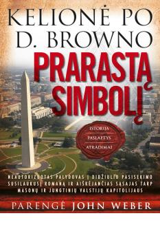 kelione-po-brown-prarasta-simboli_1447403331-df844d7f503bf27ce80fb9ef2602ca96.jpg