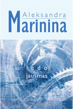 ledo-jausmas_1447325224-9c74dcae4d46b9c02ccd99e7e1959f43.jpg