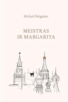 meistras-ir-margarita_virselis2106_1481786477-18582fa3276787e595f3c157d27e95d4.jpg