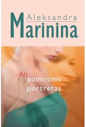 pomirtinis-portretas_1447325091-03cc5093edda70e6ffaaed392f4e5d3f.jpg