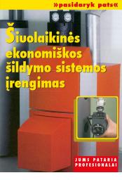 sildymo-sistemos_1450768717-287793acf88cc3e602c963ca70d9d8ce.jpg