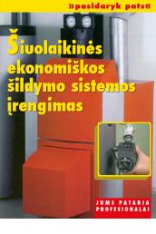 sildymo-sistemos_1450768717-8b2b2dd67e9c9e9802154586963ff81b.jpg