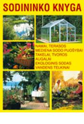 sodininko-knyga_1454485938-3053ae2e001e52d5f44f696f8285374a.jpg