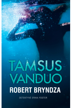tamsus_vanduo_1587541346-bc07cb052e75387a971ca95358f65bf4.jpg