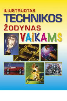 technikos-zinynas_1447409068-3d487c92e775531331df3c607af81946.jpg