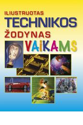 technikos-zinynas_1447409068-5f8e3f6a5ffc3c9d32ad7dfe8274dac9.jpg