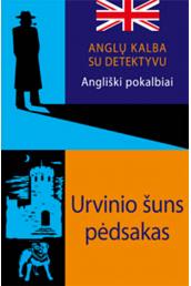 urvinio-suns-pedsakas_1454486164-472e37a0335b649b7cd8a12bcfac66c4.jpg