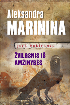 zvilgsnis-is-amzinybes-geri-ketinimai-9789955133025_1447330252-966850a5093a07846e87404a72dbe2a8.png